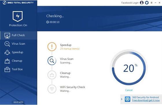 The Best Pc Antivirus Application 2020 Ca58d
