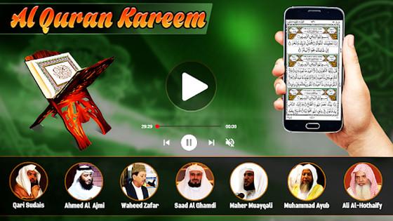 Koran Learning Application 4 Fb9e7