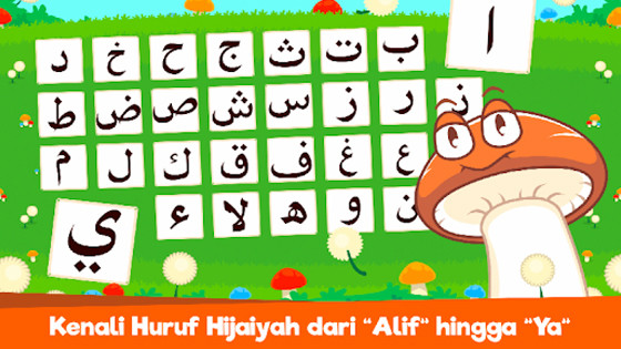 Koran Learning Application 6 Dda84