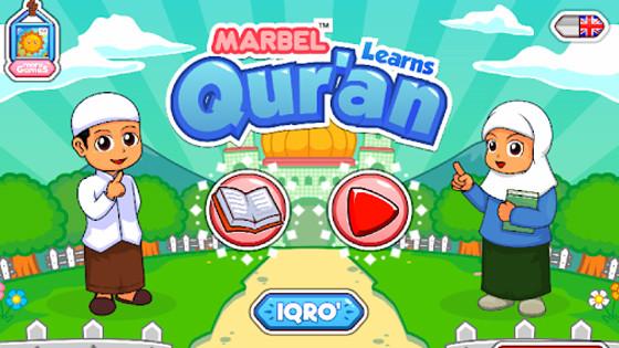 Koran Learning Application 7 41499