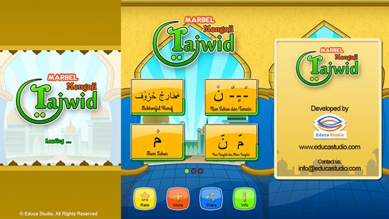 Koran Learning Application 8 042d2