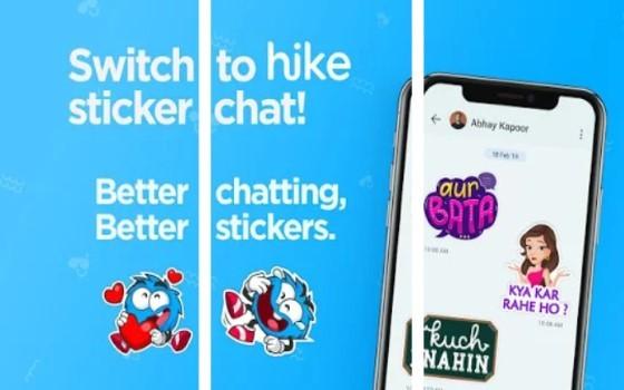 Offline Chat Application 1 3559f