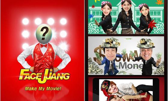 FaceJjang D5569 Funny Video Editing Application