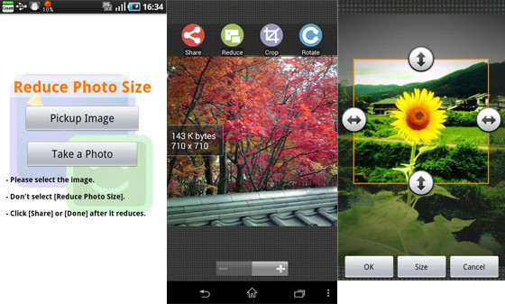 Android Photo Compress Application 09 2561c