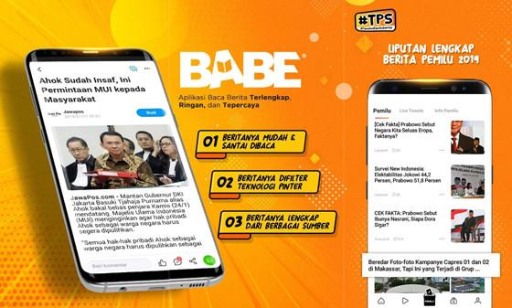 Funny Babe 1e7cd Video Application