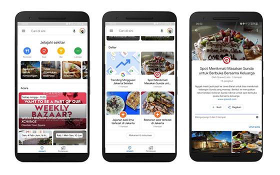 Google Friends Ramadan Gmaps 2124e