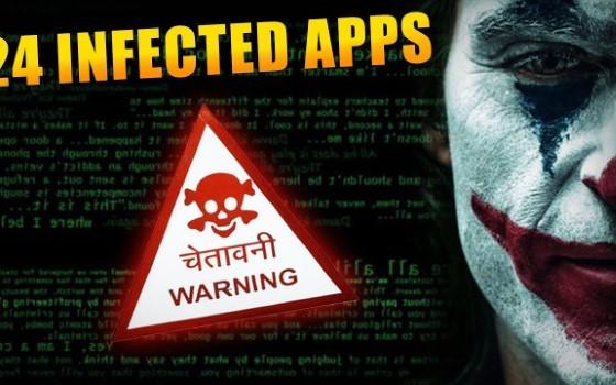 Beware of the Joker 3 Virus 56086