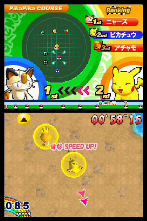 Pokemon Dash 98189