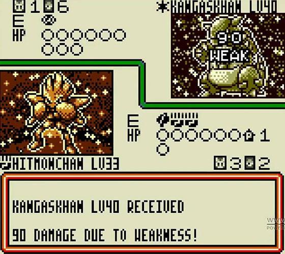 Pokemon TCG 43579