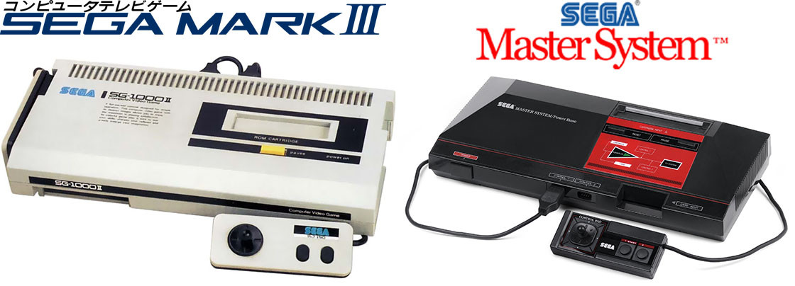 Sega Mark III Master System 9e18d