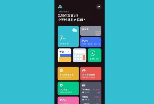 Corona Xiaoai 9757f Virus Detector Application